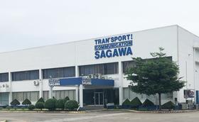 SG SAGAWA (Thailand) Co., Ltd.