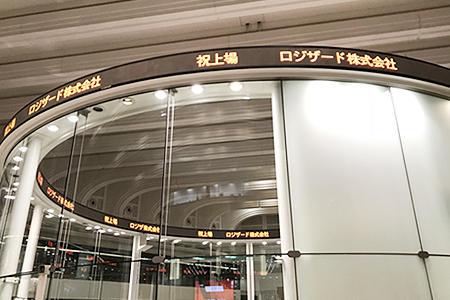 東証マザーズ上場セレモニー