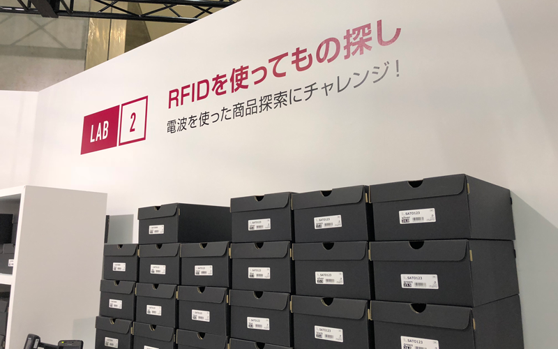 autoid-expo2018_09.png