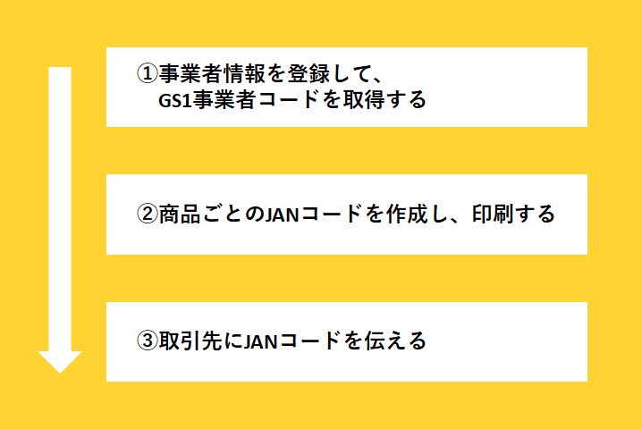JAN1_02.png