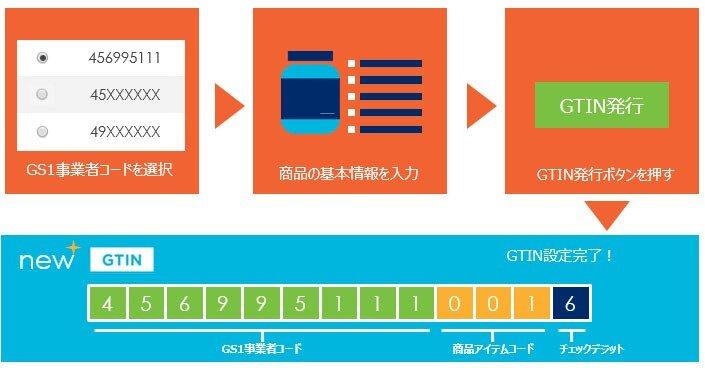 JAN3_04.jpg