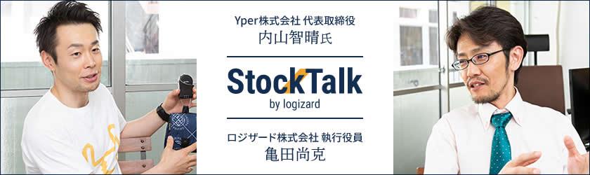 banner_840x250_china.jpg
