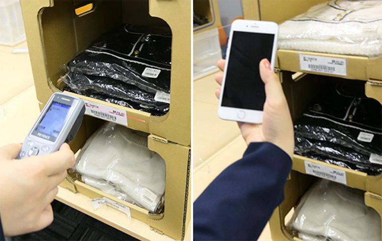 物流倉庫内でのバーコードスキャン、ハンディターミナルとスマートフォンどちらが便利?比べてみた!